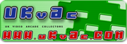 UKVAC - Video Arcade Collectors Resources and Forum